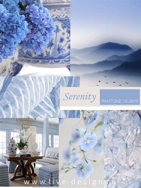 Color of the Year Rose Quartz and Serenity Pantone 2016
